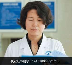 牛皮癣医师